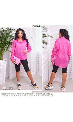 Рубашка s-1004 женская с длинным рукавом на пуговицах R-40282 малиновый