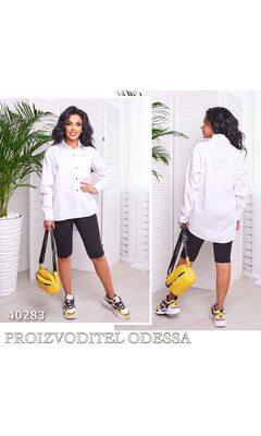Рубашка s-1004 женская с длинным рукавом на пуговицах R-40283 белый