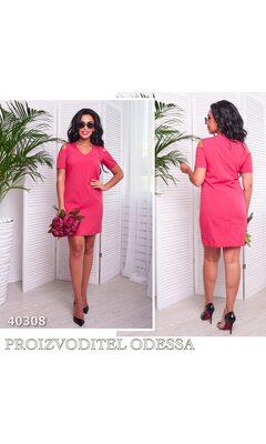 Платье mv-69 женское с открытыми плечами R-40308 коралловый