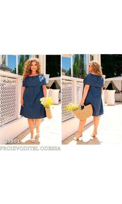 Платье it-7215 летнее вырез анжелика отделка волан R-39891 темно-синий