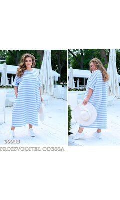 Платье ts-714 женское свободного кроя принт полоска с карманами R-39933 джинс