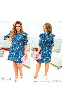 Платье женское в цветочный принт рукав отделка рюш R-39944 голубой