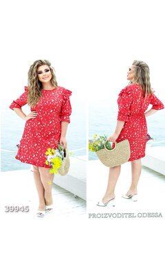 Платье женское в цветочный принт рукав отделка рюш R-39945 красный