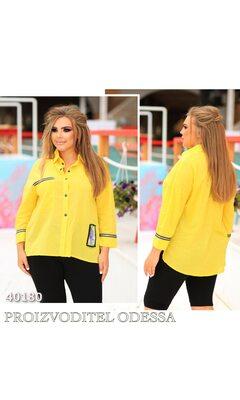 Рубашка s-1005 женская на кнопках отделка тесьма R-40180 желтый