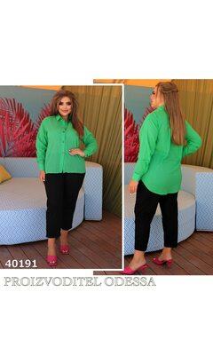 Рубашка s-1004 женская с длинным рукавом на пуговицах R-40191 зеленый