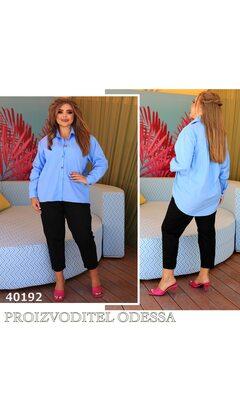 Рубашка s-1004 женская с длинным рукавом на пуговицах R-40192 голубой