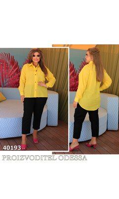 Рубашка s-1004 женская с длинным рукавом на пуговицах R-40193 желтый