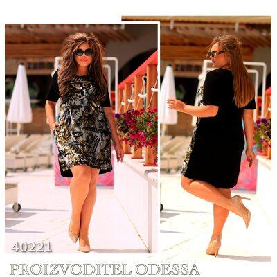 Платье mv-2058 женское комбинированное с карманами R-40221 черный