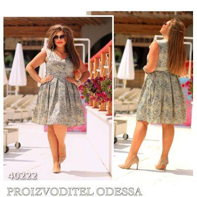 Платье ig-7227 женское отрезное юбка в складку R-40222 бежевый