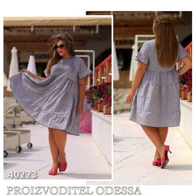 Платье ig-7212 повседневное отрезное юбка клеш R-40223 белый-черный