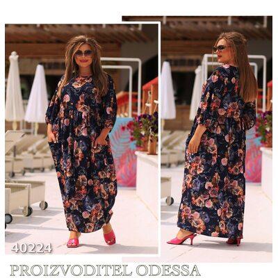 Платье ig-7235 женское отрезное сводного кроя цветочный принт R-40224 синий