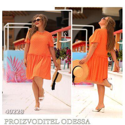 Платье LT-1416 летнее отрезное рукав фонарик R-40228 оранжевый