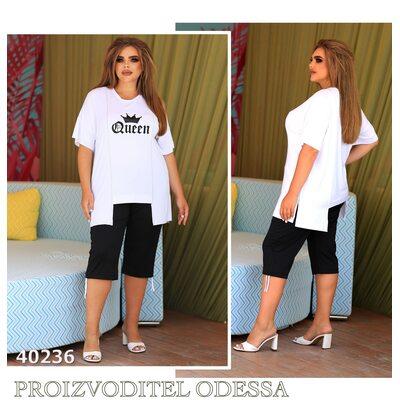 Костюм  LT-1417 прогулочный футболка декорирована стразами+бриджи R-40236 белый+черный