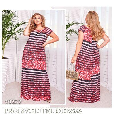 Платье ig-7232 повседневное макси принт полоска R-40237 красный