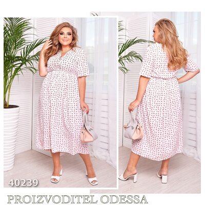Платье ig-7233 повседневное V-образный вырез с принтов R-40239 белый+красный