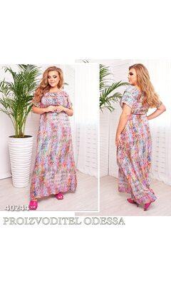 Платье ig-7218 женское в пол принт цветная полоска R-40244 розовый