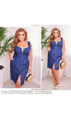 Сарафан mv-2022 женский джинс повседневный с карманами R-40269 синий