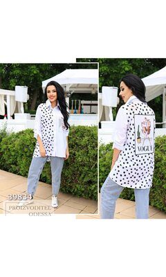 Рубашка y-504 женская с накладным карманом принт горох R-39834 белый