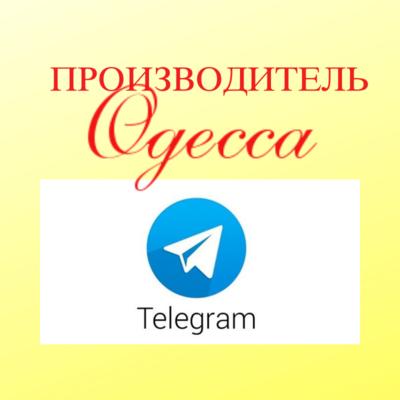 Запускаем Telegram канал