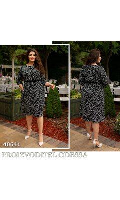 Платье kr-1825 женское с карманами принт абстракция+пояс R-40641 черный
