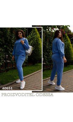 """Костюм j-0202 прогулочный карман """"кенгуру"""" R-40651 джинс"""