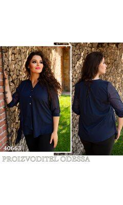 Блуза rt-138 женская рукав шифон R-40663 синий