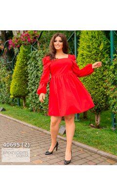 Платье s-1021 женское на спинке бант R-40695 красный